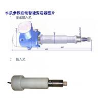 水质在线氯离子检测仪价格 JYWD-372260