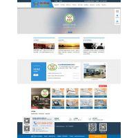 在珠海网站代托管公司哪家好?选择珠海邹氏网络