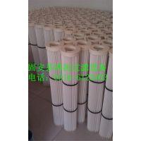 复合纤维空气滤筒 复合纤维粉尘滤筒