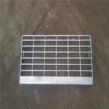 旺来踏步板制作 钢梯踏步板厂家 雨水盖板价格
