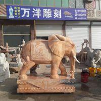 供应动物雕刻晚霞红石雕大象雕刻厂家定做