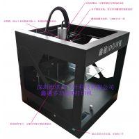 鑫通多功能3D打印机多用途创客必备厂家优价直销