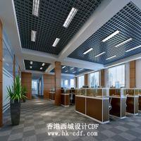 香港西城设计CDF专注写字楼设计装修