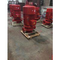 供应消防自动喷淋泵XBD9.5/45G-L消防泵XBD12.5/40-L消火栓加压泵