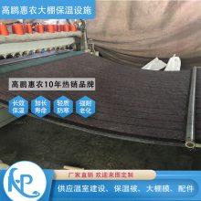 仪征温室大棚棉被价格