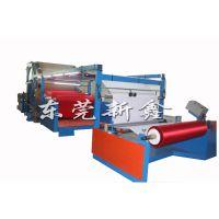 新鑫 纸品贴合机 高端纸品复合机