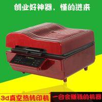 供应锎创热转印技术 热转印机器设备