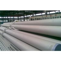 供应〖厂家直销〗不锈钢管、标准GB/T14976-2002、材质304、