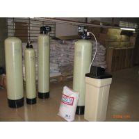 供应无锡大型软化水设备 洗衣房软化水设备 软化水处理装置 软化水厂家专业报价