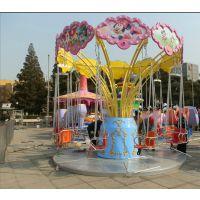 供应迷你飞椅 梦之园游乐设备15517115799