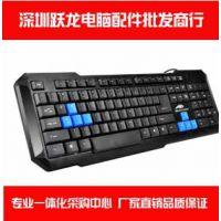 MK-710 猛豹商务风暴有线键盘