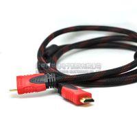 HDMI[公M/公M]精装高清线 数码 电脑相关用品