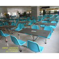 汕头市哪里有卖快餐桌的地方?学校公司饭堂用的餐桌、玻璃钢餐桌供应 4-10人座的都有