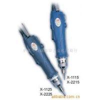 台湾CONOS技友X-2225直流全自动电动起子