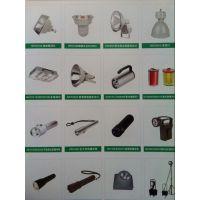 防爆手电筒BCS-CD(充电器)