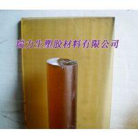 进口PEI板,琥珀色透明PEI板 耐高低温耐磨性耐燃聚醚酰亚胺板棒