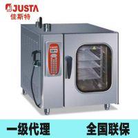 佳斯特万能蒸烤箱 商用蒸烤箱 小型电脑版六层烤箱 食品烘焙设备