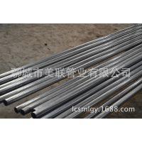 厂家直销供应 工业加工生产用小口径无缝管 精密钢管