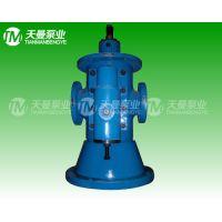 HSNS940-42三螺杆泵|稀油润滑系统1.0MAP低压密封油泵装置供应