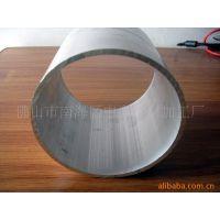 供应6063铝合金管 6061铝合金棒、角铝、铝通