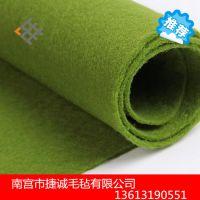 定做 彩色毛毡 纯羊毛毡 高密度耐高温耐磨工业化纤混纺抛光毛毡