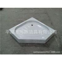 厂家批发钻石形淋浴房专用底盆,带不锈钢支架底盆,亚克力材质