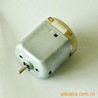 【特价批发供应】FE-280#汽车中控锁电机(品质 值得信赖)