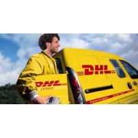 济南国际快递公司,济南DHL快递一级代理