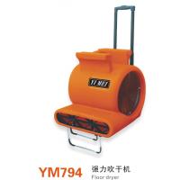 供应意美三速吹风机YM794 YM800 鼓风机 强力吹风机 地毯吹干机