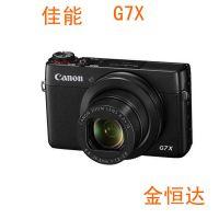特价 新品 佳能数码相机G7X 高端卡片机2020万像素 行货正品