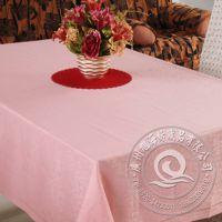 厂家直销 酒店耐洗不起球粉色涤纶提花饭店桌布台布 尺寸可订做