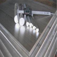 供应A5754耐腐蚀铝板价格实惠 A5754铝合金板规格齐全
