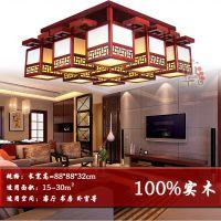 中式吸顶灯卧室书房客厅灯饰实木仿古圆形led羊皮灯具7051