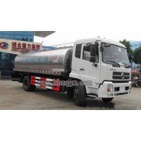 东风天锦15吨鲜奶运输车价格,程力鲜奶运输车厂家直销
