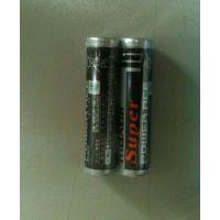 正品现货供应 MAXELL万胜 七号碳性 干电池R03P AAA SIZE
