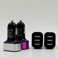 厂家直销新款三口车载手机充电器 USB彩色铝圈车充 平板电脑通用
