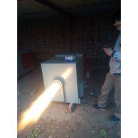 专供生物质燃烧机喷涂五金燃烧设备用