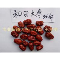集市货源和田大枣批发价格三元一斤