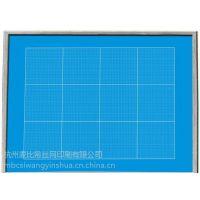 杭州沈半路网板制作,塑料制品,无纺布袋丝印及上门丝印
