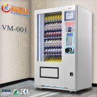 江苏饮料零食自动售货机 自动饮料零食售货机 奕辰丰综合自助售卖机报价
