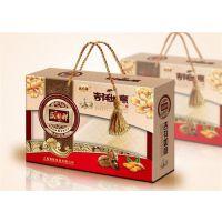 泉艺包装(图)|包装盒印刷|枣庄包装盒