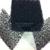 立体网状填料生产厂家登封市华洁滤材污水处理用网状填料