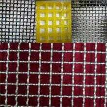 旺来铁丝轧花网 不锈钢轧花网 不锈钢丝编织网