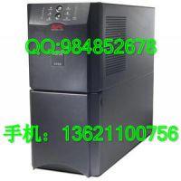 山东APC不间断电源SU5000UXICH/5千瓦ups电源总代理的价格