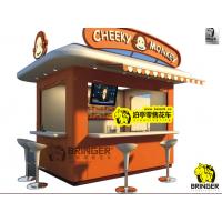 泊亭广告有限公司顽皮猴子 特色美食小吃餐饮售卖亭 户外卷帘奶茶冰激凌零售花车