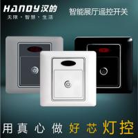汉的品牌灯饰具展厅智能红外遥控开关面板220V4路接收厂家直销