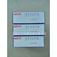 推力球轴承51107G 51106 51105 51104 NACHI系列轴承销售