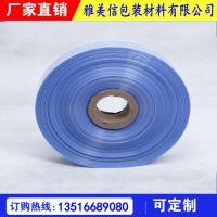 惠州哪家工厂 生产收缩膜 胶粘膜 异形收缩膜
