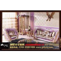 高级家具商务沙发,高级家具,天一美家奢华家具17年