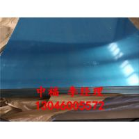 焊接电器铝板 铝镁合金铝板 硬度强 质量可靠 山东铝板厂家直销